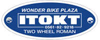 オートバイのイトーKT
